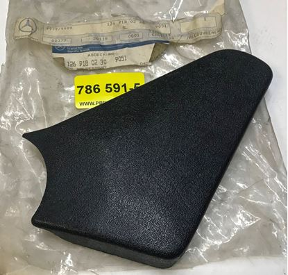 Picture of Mercedes seat recliner cover, 1269180230